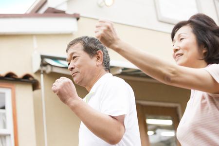 the elderly residence: Senior couple jogging