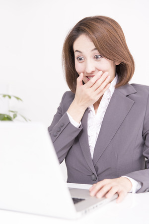 suppress: OL to suppress the mouth Stock Photo
