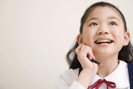 Smiley elementary school Stock Photo