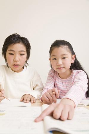 centralised: Study elementary school Stock Photo