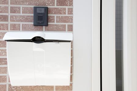 interphone: Entrance of post