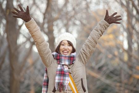 raise: Women who raise high the hands
