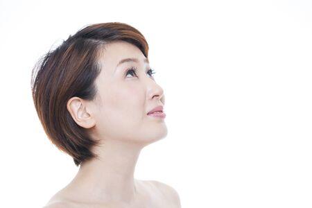 visage homme: femme Moyen vers le haut