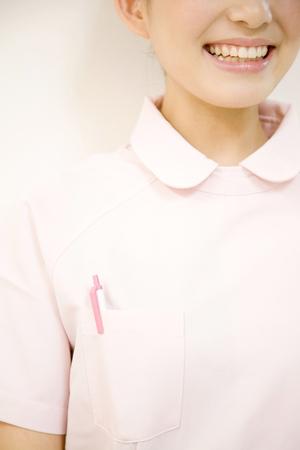 breast pocket: Female portrait Stock Photo