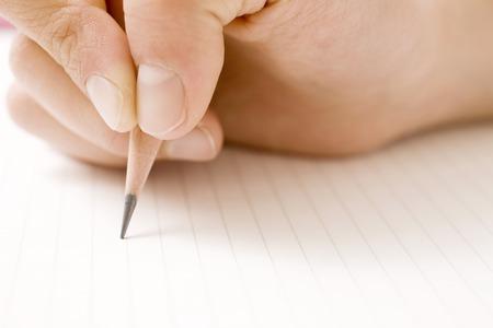 described: The hands of children to study