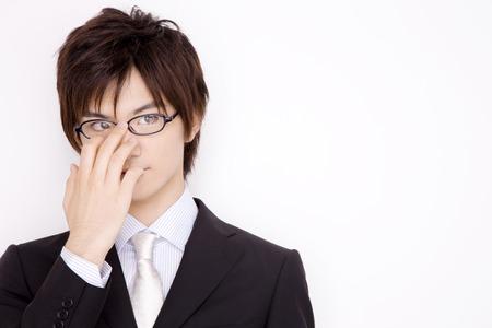 Men who wear glasses Stock Photo