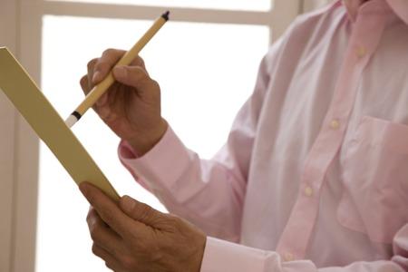 haiku: Hand of the old man to think of haiku