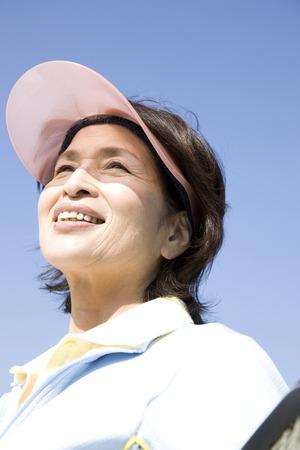 ropa deportiva: Retrato de la mujer de la apariencia de ropa deportiva
