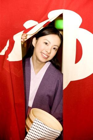 ryokan: Onsen ryokan image