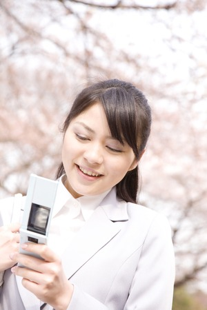 newcomer: Women Watch mobile phone