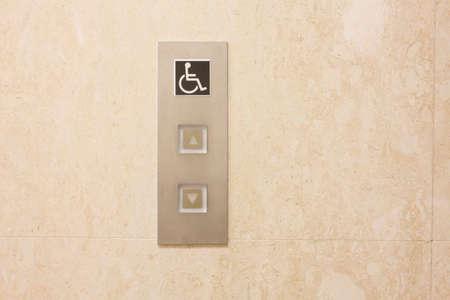 impediment: Elevator buttons Stock Photo