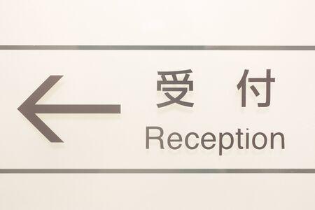acceptance: Acceptance