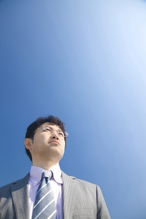 pleasent: Businessman traveling in
