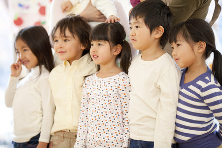The smile nursery children