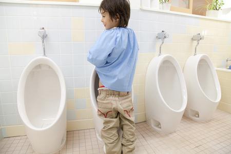 Breasts asian toilet pee gallery