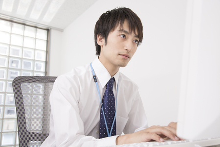 desk: Business Desk