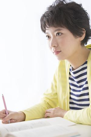 centralised: Women take classes