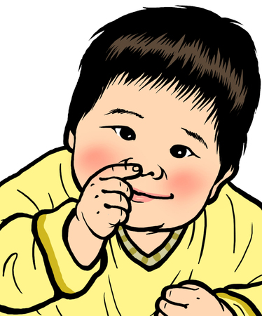 childcare: Smile baby Stock Photo