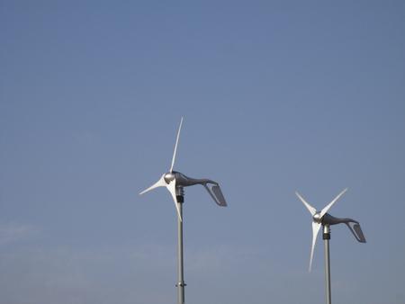 windpower: Propeller home for wind power generation