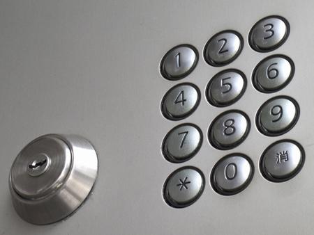 interphone: Apartment intercom Stock Photo