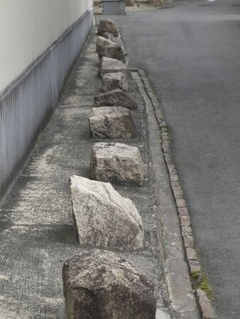 nuisance: Stone except nuisance parking of residential areas Stock Photo