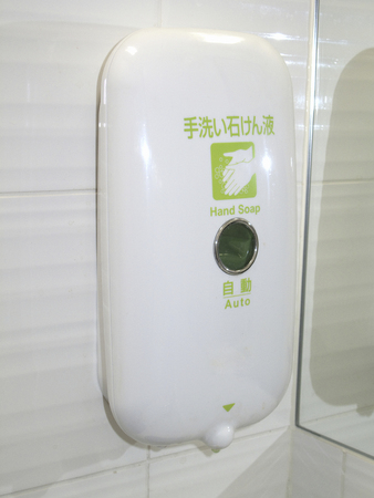 handwash: Hand-washing soap solution and the disinfectant solution in the toilet