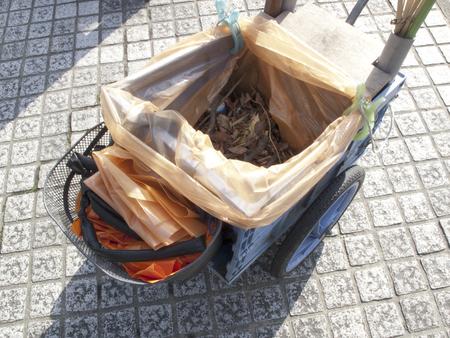 公園清掃用具