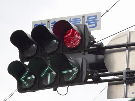 traffic signal: Urban traffic signal Banque d'images