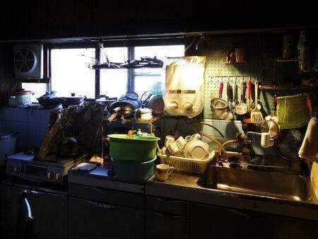old kitchen: Old kitchen