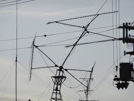 inclined: Inclined amateur radio antenna