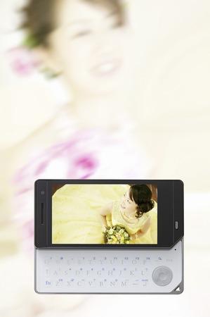 captured: Bride captured on the mobile screen
