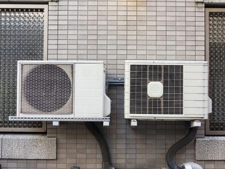 Cooler of the outdoor unit Banco de Imagens