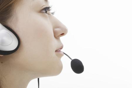 rythm: Operator profile Stock Photo