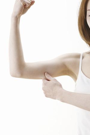 pinch: Pinch the upper arm