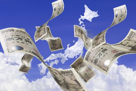 plural number: Japan map and money cloud Stock Photo