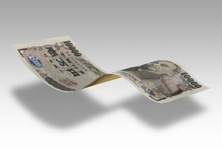 household money: Bill