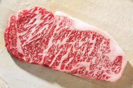 rawness: Sirloin steak