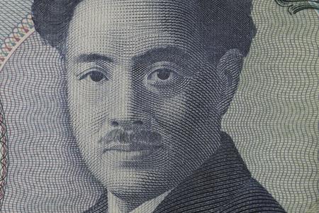 千円札 写真素材