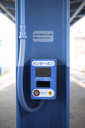 interphone: Station attendant call intercom