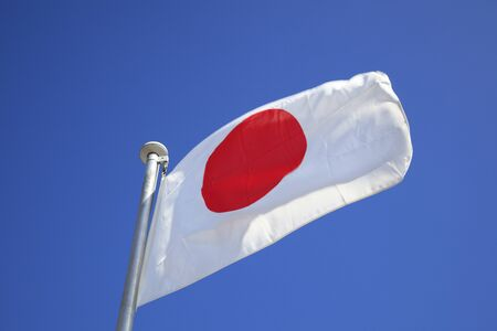 japanese flag: Japanese flag