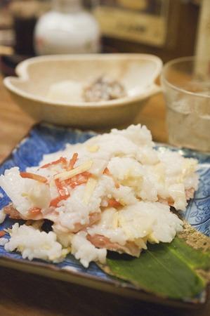 familiar: Of salmon Izushi Stock Photo