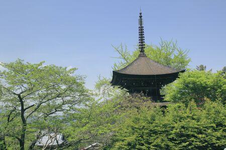frase: Antes de oración compuesta pagoda Templo Foto de archivo