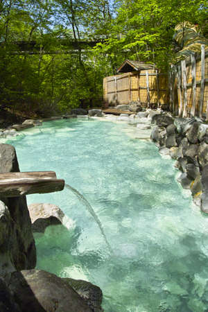 struck: Large open-air bath