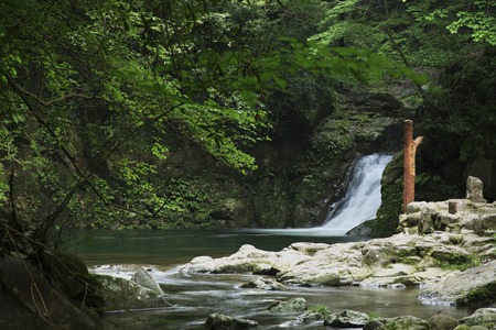 akame: Akame 48 falls