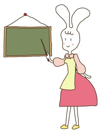 instruct: Usa-ko teacher Stock Photo