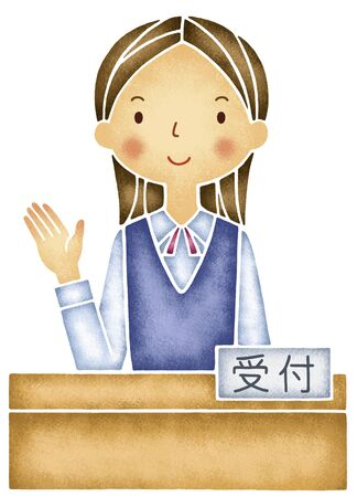 asian office lady: Acceptance of the company Stock Photo