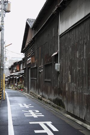 alley: Kyoto alley Stock Photo