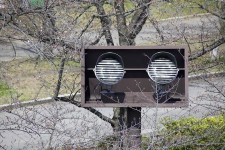 lightup: Light-up lighting equipment