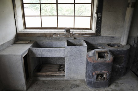 period: Stove in the Edo Period