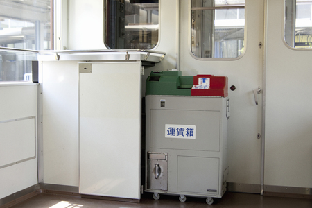 fare: Fare box of the one-man car of the train